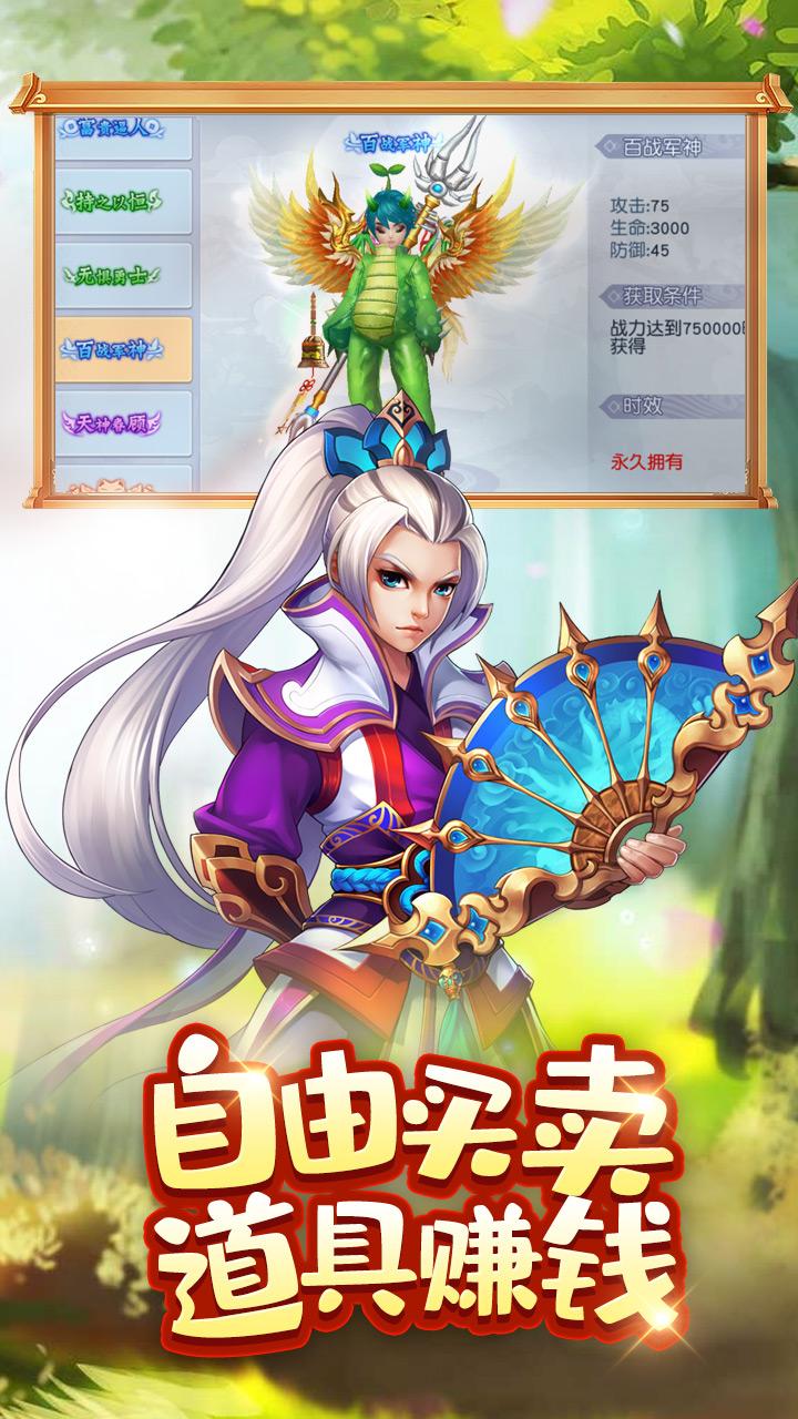 天命传说(首冲送神兵)