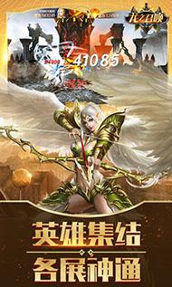 龙之召唤-嗜血迷城-送红武