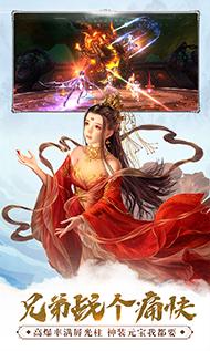 吞星(太古神王)
