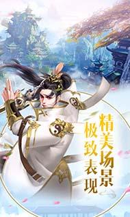 天命传说-蓝衣战神