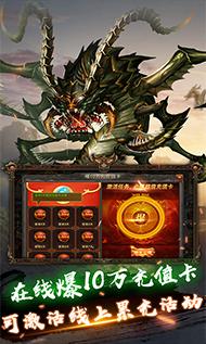 轩辕传说 -异兽录